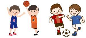 バスケ サッカーする子ども